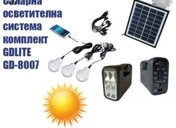 Соларна осветителни система GD-8007