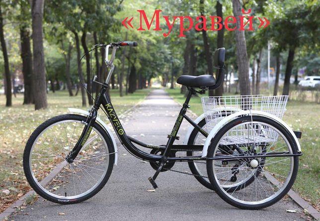 Трехколёсный велосипед / для взрослых