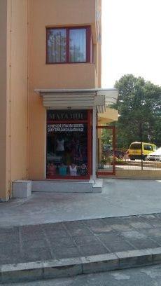 Продавам магазин в гр. НЕСЕБЪР