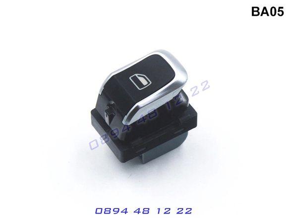 Бутони бутон копчета за ел стъкла Audi A4 B8 2008+ A5 Q3 Q5 2009+ ауди
