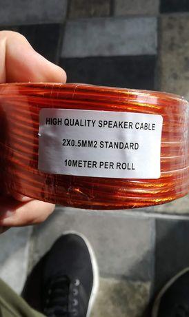 Аудио кабел 10метра