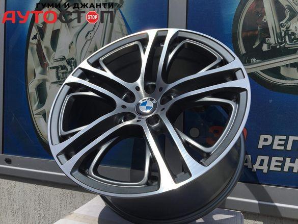 20 21 Джанти BMW X4 / X5 / X6 2017 - Sportpacket E70 / E71 / F15 / F16