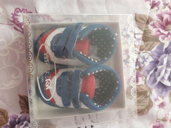 Обувчици Майорал