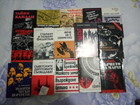 Продавам книги от личната си библиотека отлично запазени