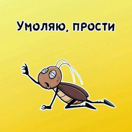 Дезинфекция в Алмате