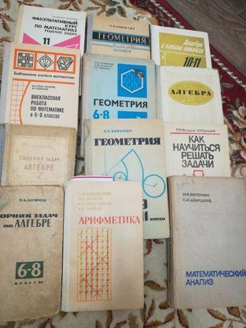 Алгебра советские учебники геометрия