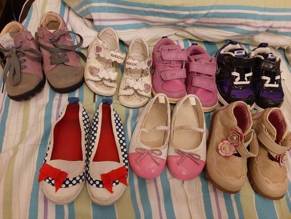 Детски обувки найк геокс