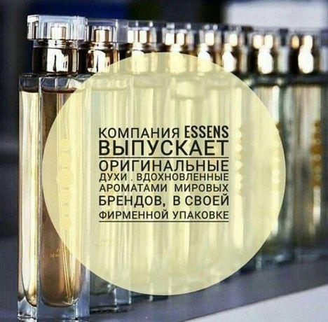 Духи Чешской компании Essens