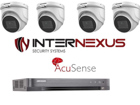 5 Mpx Комплект за Видеонаблюдение Hikvision AcuSense