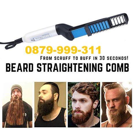 2в1 Електрически гребен за брада коса за мъж
