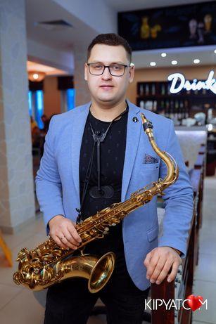 Саксофонист  , саксофон!