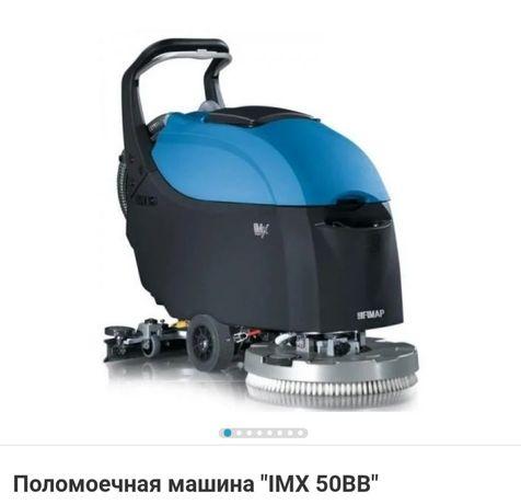 Поломоечная машина Fimap IMX 50 BB