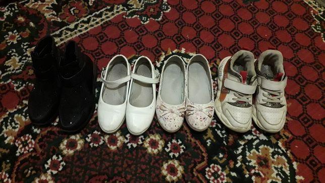 Срочно продам детский обувь