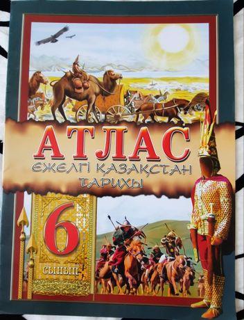Атлас 6 сынып Ежелгі Қазақстан тарихы