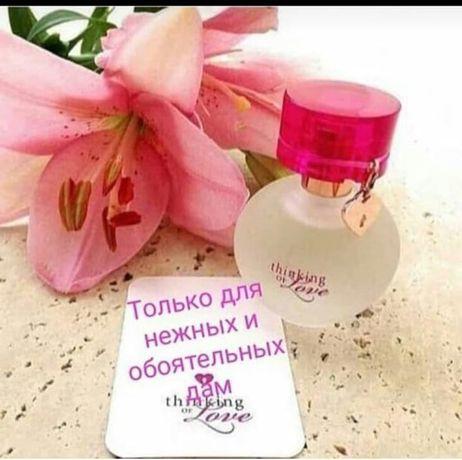Mary Kay  парфюмдері