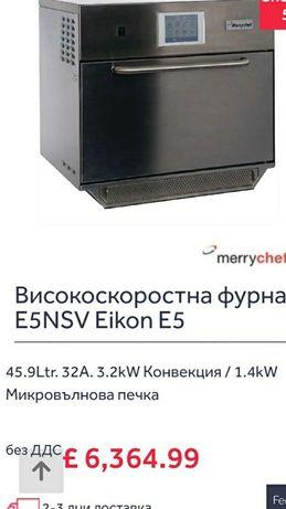 Меришеф E5 3бр по 3400лв за 1бр с. Войводиново - image 8