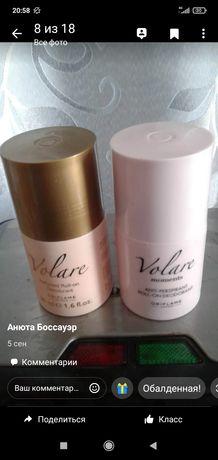 Продам парфюмерный дезодорант