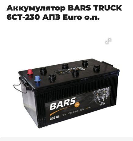 Аккумулятор барс 230 Ан. Б/у. С гарантией.