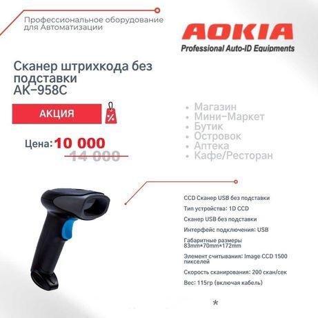 Автоматизация оборудование -сканер, пос моноблок, денеж.ящик, принтер