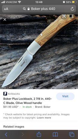 Оригинален нож BOKER