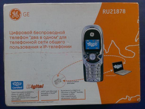 Цифровой DECT + SKYPE беспроводной IP и городской телефон (удаленка)