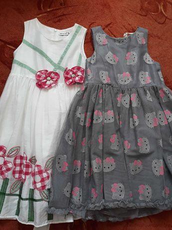 - 10 ЛВ. ОТ ЦЕНАТА на Красиви рокли за момиче 8-9год.