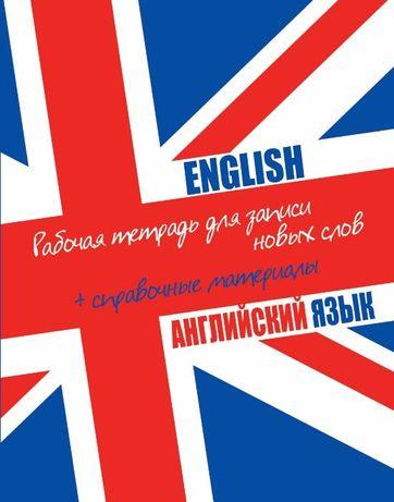 Курсы Языки Китайский Английский Турецкий Русский Продленка Подготовка