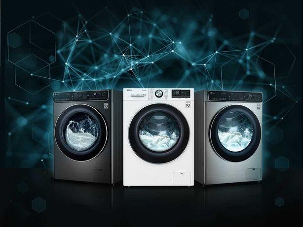 Ремонт стиральных машин у Вас на дому!