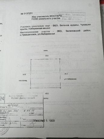 продам участок на берегу Чагана