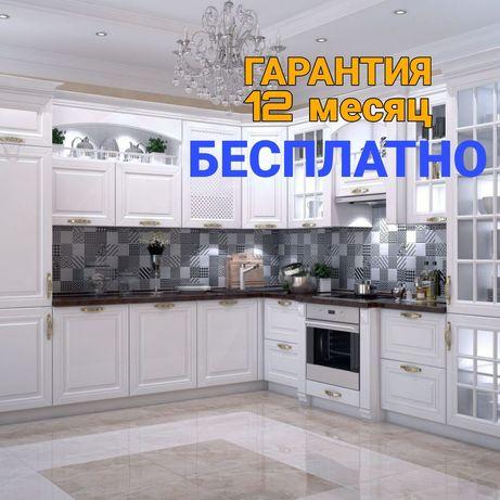КУХНЯ МЕБЕЛЬ НА ЗАКАЗ Любой Сложности Кухонный Гарнитур Угловой Астана