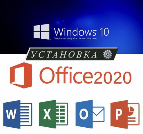 Установка лицензии Windows, Office программ