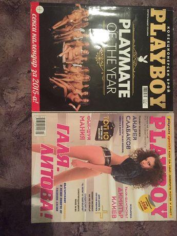 """Лимитирано издание за колекционери«Playboy """" 2 бр.за 10 лв"""