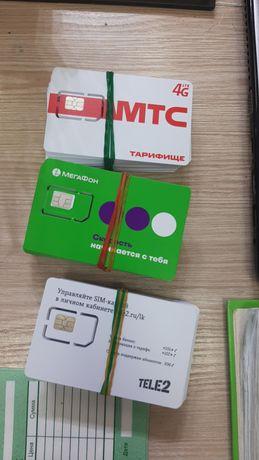 Симки росс   мегафон, МТС, теле 2