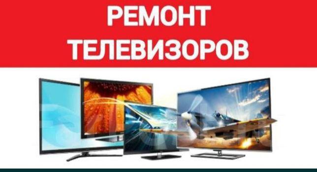 Ремонт телевизоров Самсунг и LG