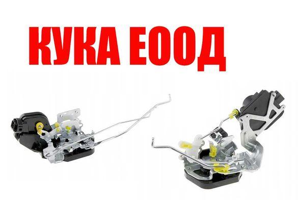Брава / Машинка / Механизъм за Врата за Kia Sportage 2 (2005-2010)