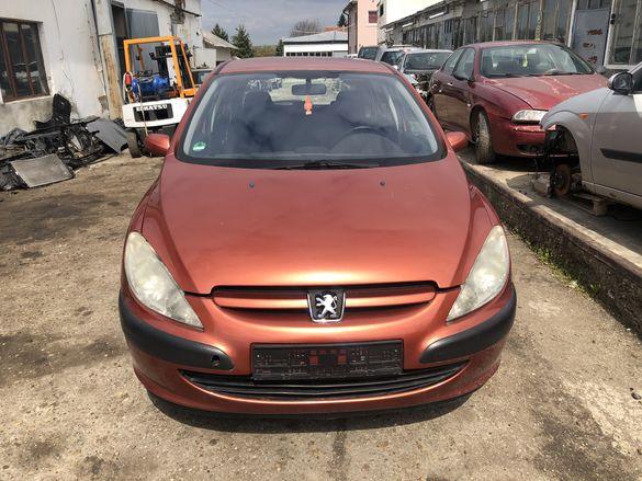 Пежо / Peugeot 307 2.0i 136кс. 2003 - НА ЧАСТИ