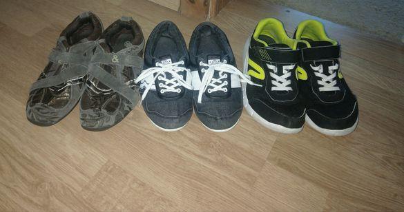 Четири чифта спортни обувки за 10 лв.