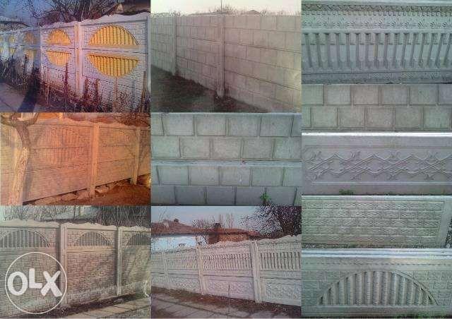 Gard beton, Garduri din beton