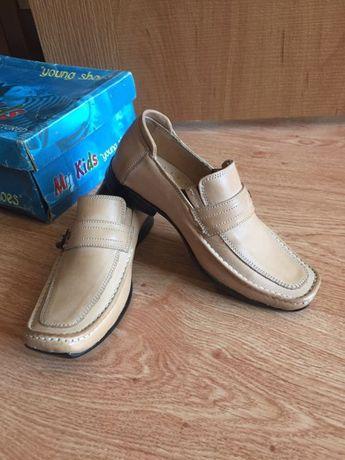 Туфли мальчиковые My kids
