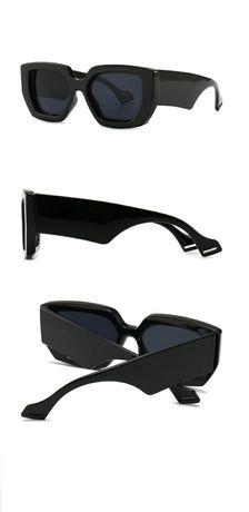 Ochelari colecție limitata