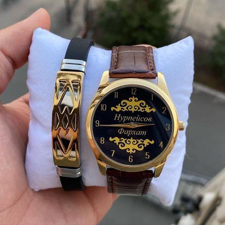 Часы для подарок/Часы/Стильные часы/Сагат/Сағат