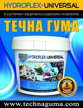 Течна хидроизолация за покриви,тераси,бани,гаражи -Hydroflex-Universal