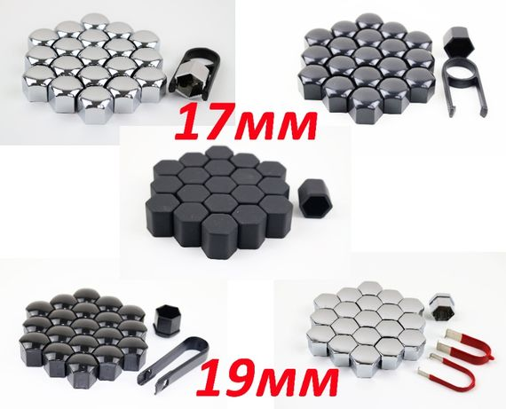 Капачки за болтове на джанти черни/хром 17мм и 19мм Универсални 20бр.