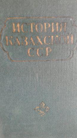 Продам история Казахстана
