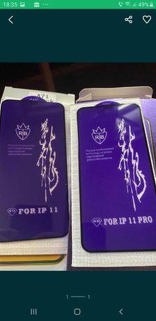 Folie iPhone 11 și 11 pro  20 lei