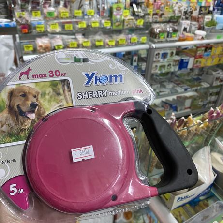 Поводок Рулетка для собак до 30кг