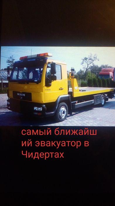 Эвакуатор в Чидертах Экибастуз - изображение 1