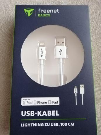 Cabluri încărcare iphone