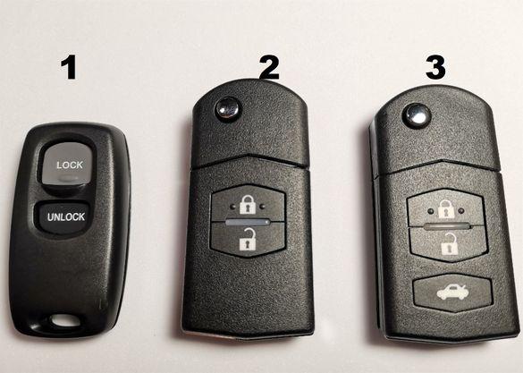 Ключ кутийка дистанционно за Мазда 2 3 5 6