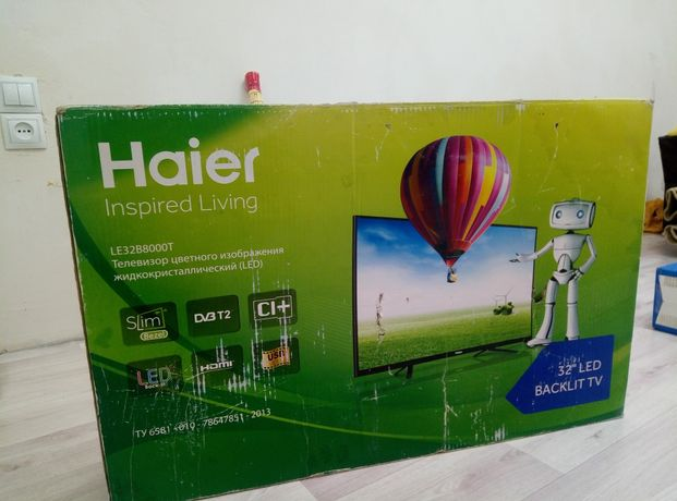 Телвизор сатылады  Haier